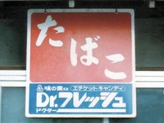 7L.jpg