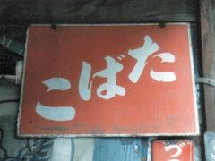 7R.jpg