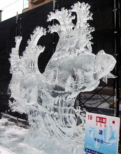 ice00.jpg