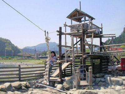 Camp36.jpg