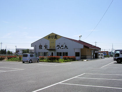 nobita01.jpg