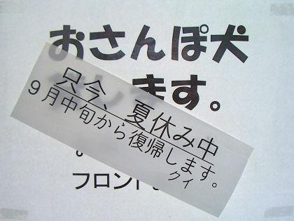 Kanna04.jpg