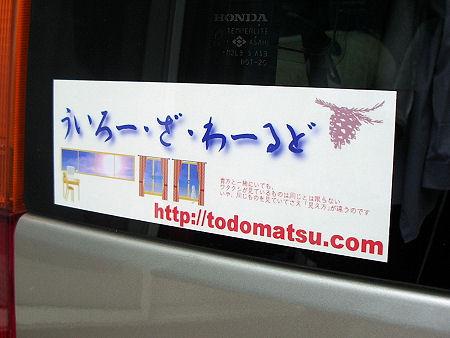 sticker01.jpg
