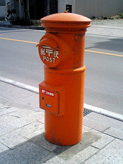 post00.jpg