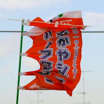 すでにコースには歓迎の幟旗が並んでいます