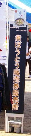 ヘンな日本語だと思う