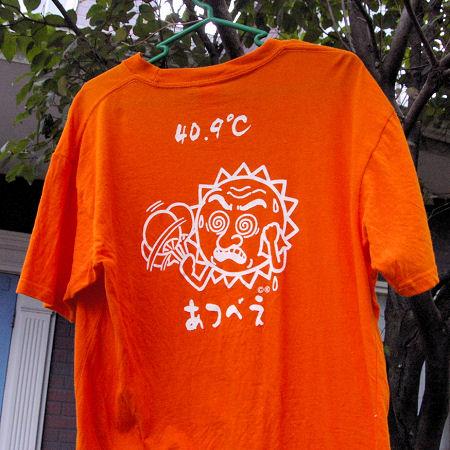 八木橋百貨店オリジナル「あついぞ熊谷Tシャツ」