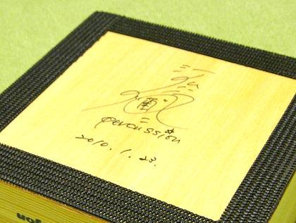 裏側は四辺に滑り止めのスポンジテープが貼ってあります。机の上に置いたときの共振防止の意味も?