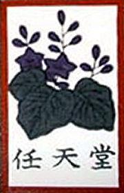 「桐」は日本の国章でもある