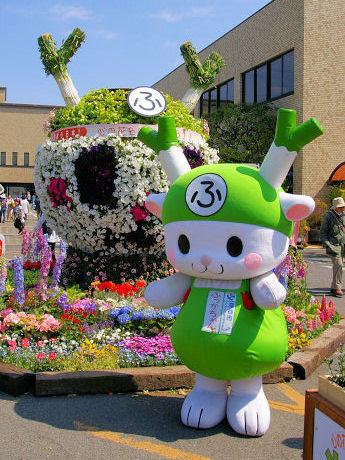 2011.4.29:花フェスタ