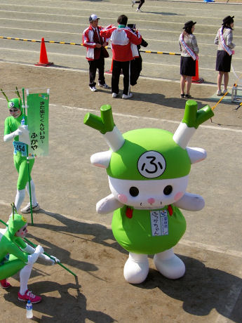 2011.2.27:ふかやシティハーフマラソン