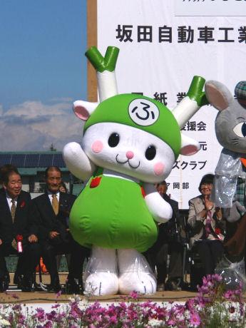 2010.10.10:コスモス祭り
