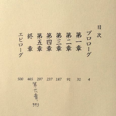 6th.jpg