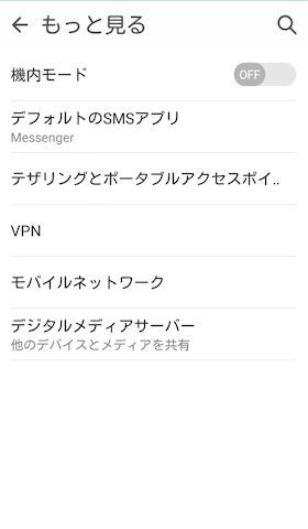WiFi02.jpg