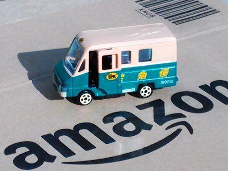 Amazon_0.jpg